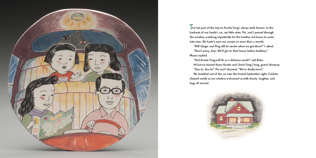 picture-book-design-auntie-yang-spread